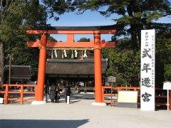 上賀茂神社 1