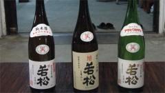 2007年醸造