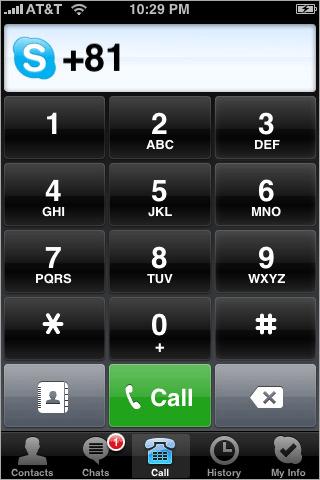iPhoneでも無料通話♪