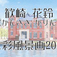2015_03_yt