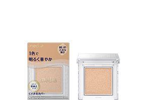 自然〜健康膚色粉底使用者的推薦色彩 | 媚力粧容 | media 媚點 | Kanebo Cosmetics