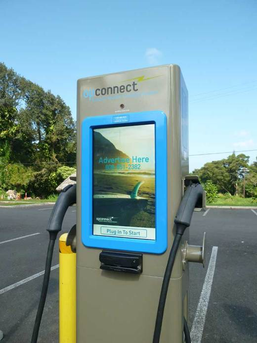 Electric and low emission vehicle parking is located across from Hale Mana'opono (math building). Two stalls are available at the charging station – Patrick Hascall