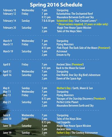 Spring 2016 Schedule