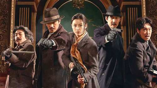 AsianFilm_Assassination2