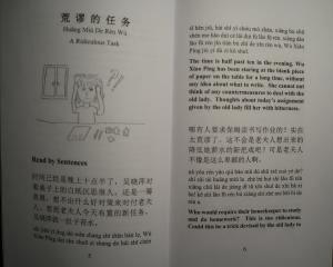 HSK Chinese Graded Reader - The New Housekeeper - Chapter 1