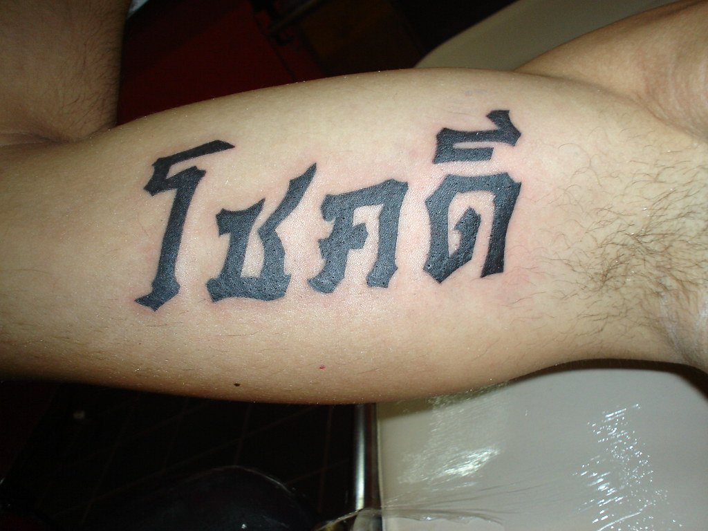 tattoo tatouage thai lettres