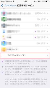 iphone_ichi4