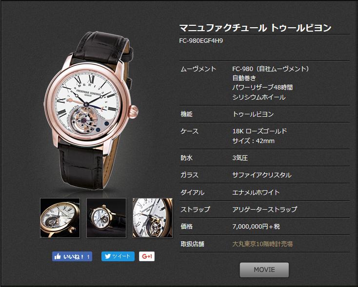 net-shopping2