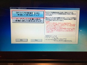 ll700vg6r-recovery10