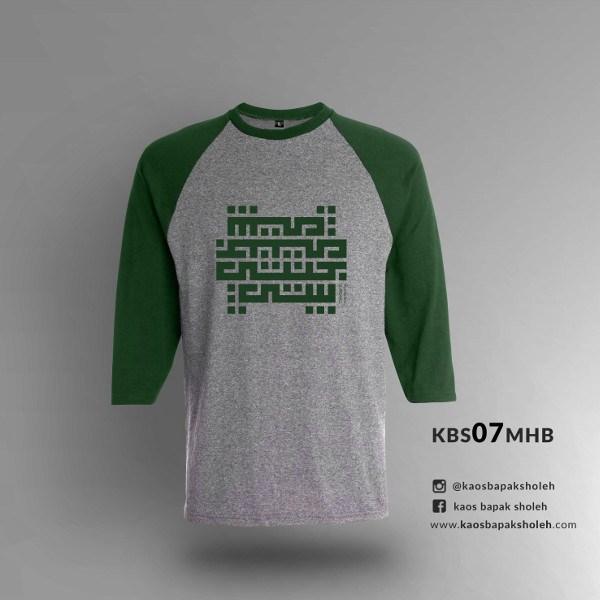 Inilah 10+ Kaos Muslim yang Bagus & Keren (untuk PRIA DEWASA)