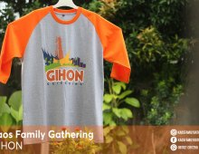 Kaos Gihon Gathering to Singapore