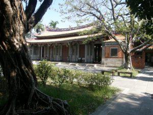 Confucius tempel Taipei