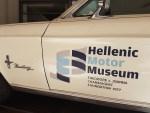 mustang hellenic motor museum