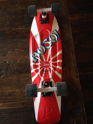 Gabe Kapler's skateboard