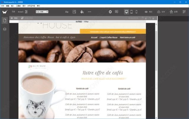 Webacappella fx 1.4 Descarga con un clic
