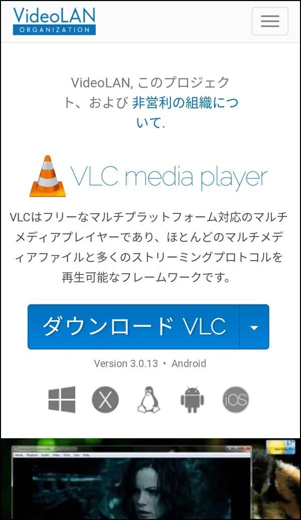 VLC01