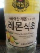 (Lemon Vinegar gives a nice scent)