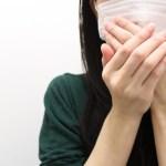 ピル服用で空腹時に吐き気が出る理由と対処法・吐き気の原因