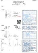 kenshin_page1
