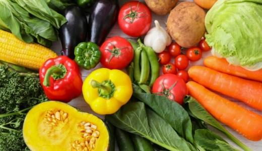 30種類の野菜の糖質を比較してみました!