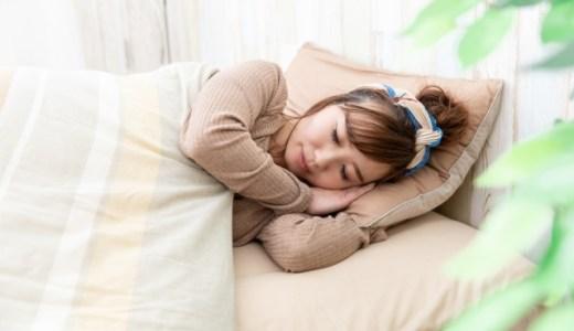 睡眠がダイエットに効果がある理由:ダイエットしやすい体質をつくる睡眠とは