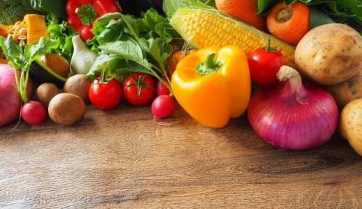 【保存版】ダイエットの栄養学