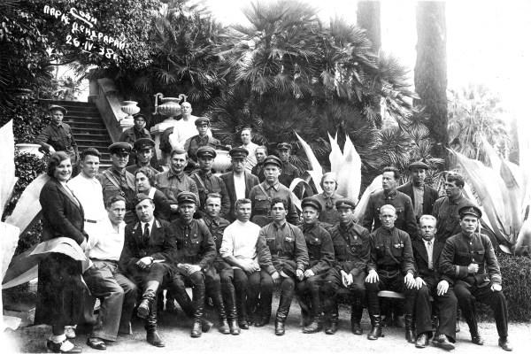 Коллективное фото кадровых сотрудников НКВД СССР на отдыхе ...