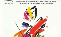 Karagöz Ekibi Olarak Gürcistan Uluslararası Sanat Festivalindeydik
