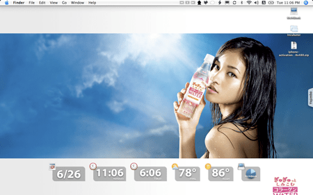 Meisa Kuroki for Asahi's Collagen Water