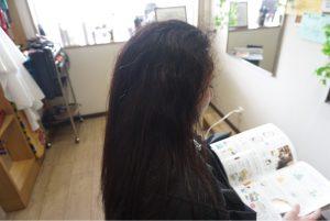 兵庫県 縮毛矯正 美容室