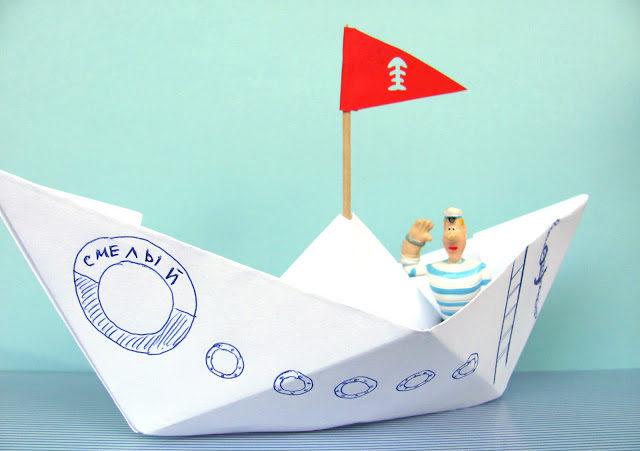 Hoe maak je een boot van papier? Instructie opvouwbare papieren boot doe het zelf fase 3