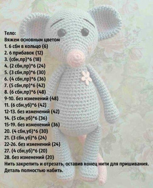 Πλέκω ποντίκια και αρουραίοι με διαγράμματα και περιγραφές. Amigurumi παιχνίδια μάστερ για αρχάριους στάδιο 52