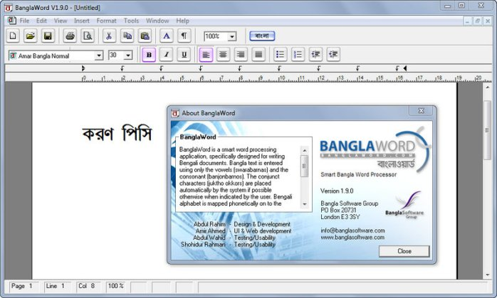 Bangla Word v1 9 0 Free Download - Karan PC