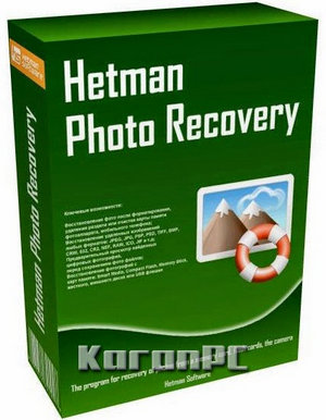 Hetman Photo Recovery Download Full