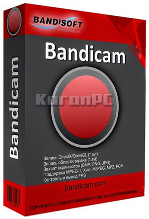 Bandicam 4.0.0.1330 + Portable Free Download