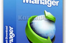 Internet Download Manager 6.32 Build 2 Full