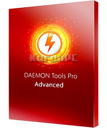 is poweriso and daemon tools the same