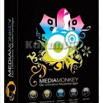 MediaMonkey Gold 4.1.8.1751 Final / 4.1.9.1759 RC