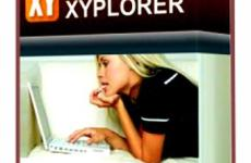 XYplorer 19.50.0200 + Portable [Latest]