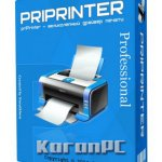 priPrinter Pro 6.3.0.2387 Final + Key