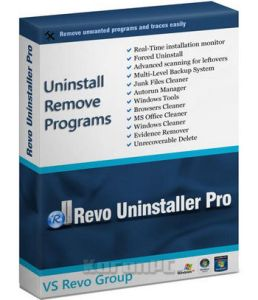 Download Revo Uninstaller Pro 4 Full