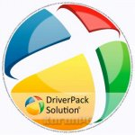 DriverPack Solution 17.7.4 Direct Download Links [Latest]