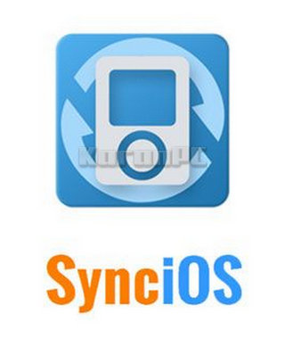 Download Anvsoft SynciOS Professional Full