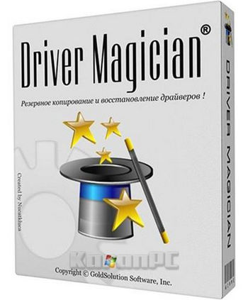 Download Driver Magician Full