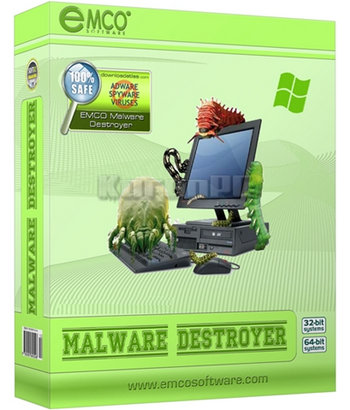 Portable EMCO Malware Destroyer