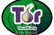 Tor Browser Bundle 9.0 Free Download [Latest]