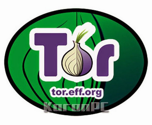 Tor Browser Bundle Free Download