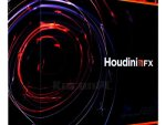 SideFX Houdini FX 16.0.633 [Latest] Win64