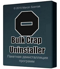 BCUninstaller Free Download