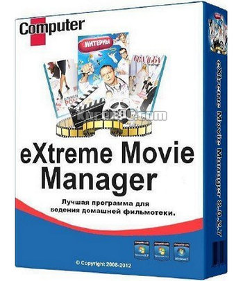 eXtreme Movie Manager Full Version